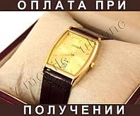 Часы  CITIZEN *1133