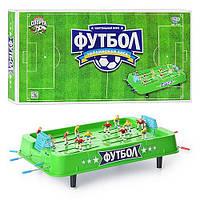 Настольная игра для детей Футбол