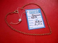Золотой браслет 19.9 см. 2.11 грамма Золото  585* пробы