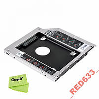 Корпус HDD Caddy Optibay 9.5 мм для MacBook