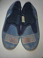 Детские джинсовые текстильные тапочки Befado Польша