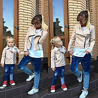 Family Look Парные куртки мама+дочка