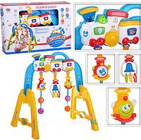 Детский игровой развивающий центр Активный малыш Limo Toy JT 7196