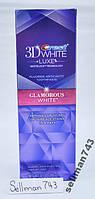 Crest 3D White Luxe Glamorous отбеливающая из США