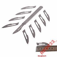 Нож,скальпель 10 в 1 с нержавеющей стали