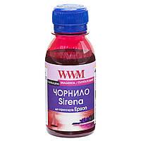 WWM ES01/M-2 Чернила (Краска) SIRENA Magenta (Красный) сублимационные 100г