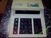 Калькулятор электроника мк 22