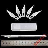 Нож,скальпель 7 в 1 с нержавеющей стали