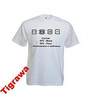 Детская футболка с надписью 50% Мамы 50% Папы