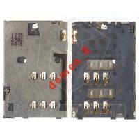 Коннектор SIM-карты Samsung S5250