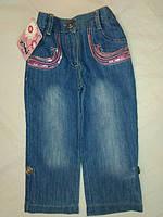 Детские джинсы на девочку2,3 годаТурция Супер цена