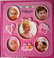 Фотоальбом.Альбом детский 100фото.