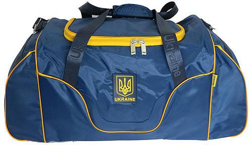 Дорожная сумка большого размера 62 л. Ukraine (Украина) C220L синяя