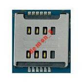 Коннектор SIM LG D285/D325/D380/E455/E615/P715