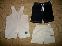 Лот фирменной одежды для мальчика 0-3мес.