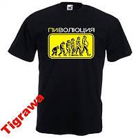Прикольная футболка с надписью Пиволюция 100% хлоп