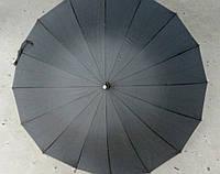 Зонты.Зонт.Rаinbow.Зонт-трость на 16 спиц.