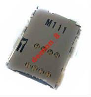 Коннектор SIM-карты I5800/S5620/P1000/P3100