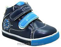 Ботиночки (туфли) для мальчика,Румыния,р.21-26,4цв