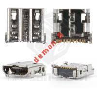Коннектор зарядки Samsung I337/I545/I9500/N7100