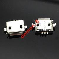 Коннектор зарядки для китайских телефонов №14