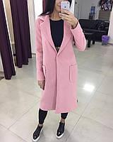 Пальто кашемировое на подкладе (розовое и голубое)