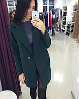 Пальто кашемировое цвет изумрудный