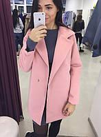 Пальто кашемировое цвет пудровый