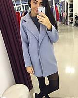 Пальто кашемировое цвет серенити