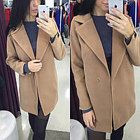 Пальто кашемировое цвет бежевый