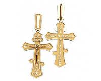 Стандартный золотой крест 585* пробы с распятием