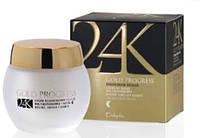 Крем ночной защитный обновляющий (регенерация клеток) для лица и шеи с микрочастицами золота