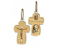 Необычный золотой крестик 585* пробы с распятием, иконой и молитвами