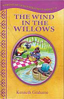 "Книга на английском ""The Wind in the Willows"", Kenneth Grahame (адаптированное, иллюстрированное издание)"