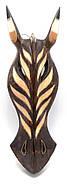 Деревянная маска панно Зебра