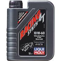 Моторное масло для мотоциклов 4T 10W-60 HD RACING SYNTH (синтетическое), 1 литр