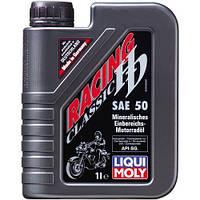 Моторное масло для мотоциклов 4T SAE 50 HD-Classic RACING (минеральное), 1 литр