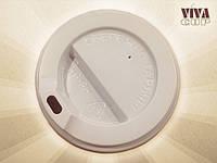 Крышка-поилка для горячих напитков на картонный стакан 320 мл (белая)
