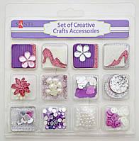 Набор декоративных украшений для скрапбукинга, 12шт/уп, фиолетовый, 952085