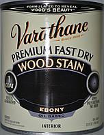 Морилка для дерева на масляной основе,тонирующее масло,цвет эбеновое дерево (Ebony) Rust Oleum(США), 0,946 л.