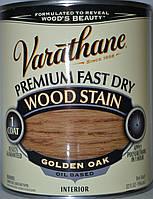 Морилка для дерева на масляной основе,тонирующее масло,цвет золотой дуб (Golden Oak) Rust Oleum(США), 0,946 л.