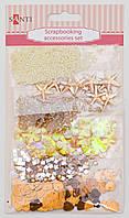 Набор аксессуаров для скрапбукинга, 6 видов, 951973, Santi