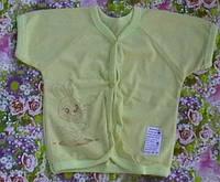 Кофточка с коротким рукавом на кнопках для новорожденного, рост 68 см