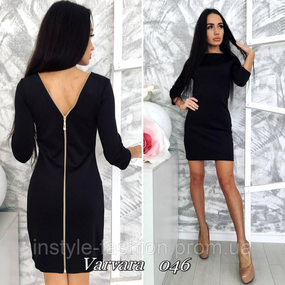Черное женское платье на молнии