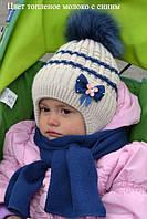 """Зимняя шапка для девочки   """"Мальвина""""  полушерсть р.48-53см"""