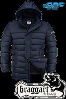 Пуховик зимний большие размеры Big & Stylish 1452C
