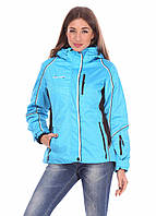 Зимняя лыжная куртка Avecs специальное предложение
