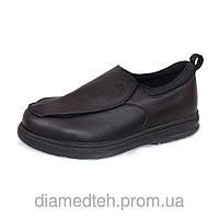 Обувь с закрытым носком диабетическая «MONTEROSSO»