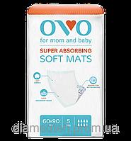 Модель: OVO Одноразовые пеленки для новорожденных, 60x90 см 5 штук