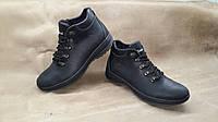 Качественные мужские кожаные ботинки от производителя оптовая цена только 3 дня!!!! 3 цвета